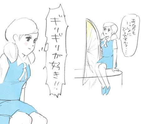 fuchiko2