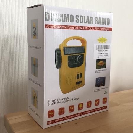 2400円以下の多機能な防災用ライトを購入して使ってみた感想。
