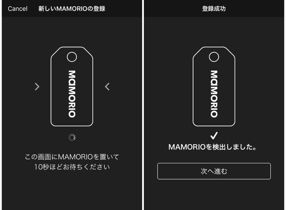 mamorio9