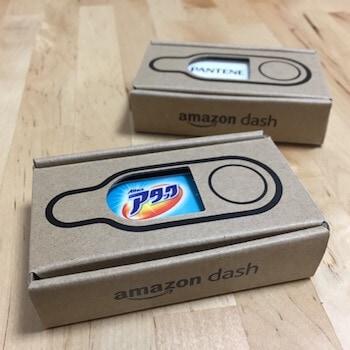 Amazon Dash Button(ダッシュボタン)を利用してみた。タイムイズマネー派にオススメですコレ。