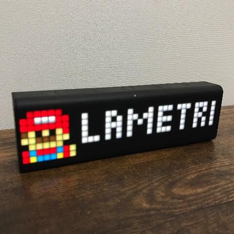 スマートで便利なIoT時計『LaMetric Time』が面白い!!