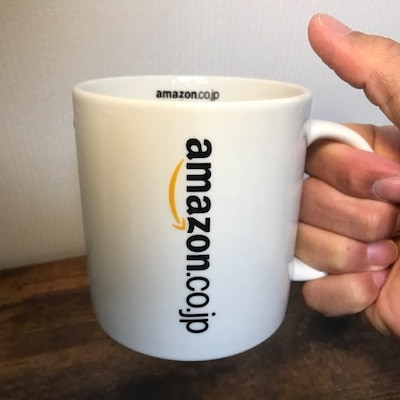 633円で購入した『Amazon.co.jp』ロゴ入りマグカップをドヤ顔で使っちゃう話。