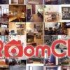 インテリア写真SNS『RoomClip』で写真だけ保存する方法