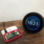 Alexa(アレクサ)からApple Homekit製品を操作する方法